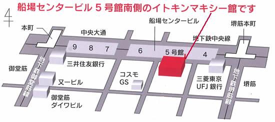 フランスベッド大阪ショールームまでの地図